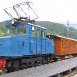 En spennende reisemål: Thamshavnbanen
