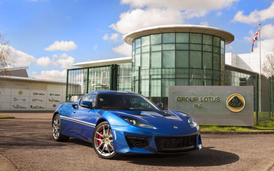 Lotus vil lansere en SUV basert på Volvo XC60